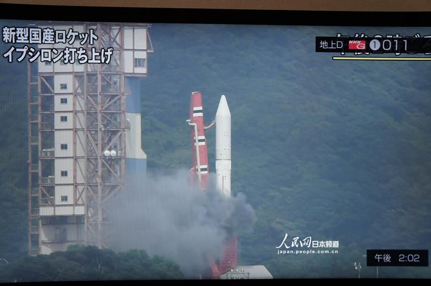 日本新型火箭Epsilon14日成功发射