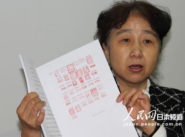中国劳工及遗属首次在北京起诉日本企业 要求