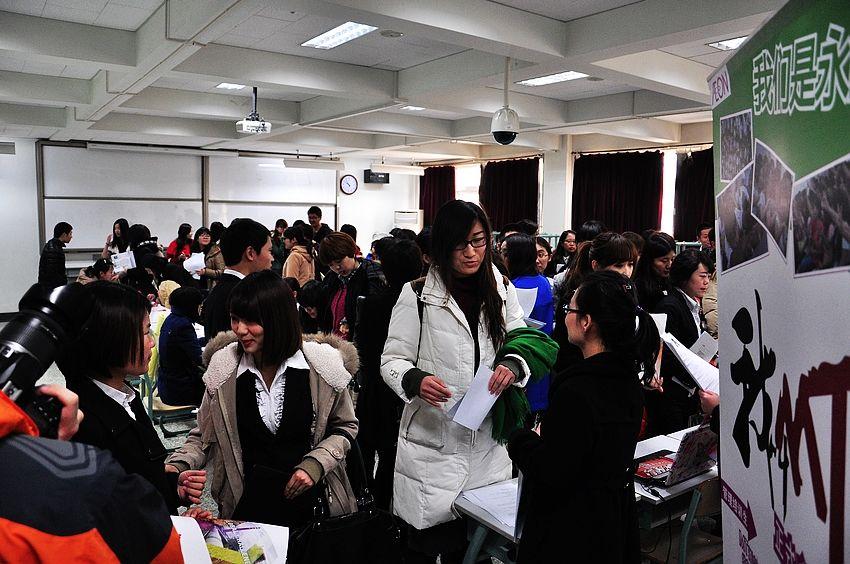 打造国际就业平台 北二外举行日语专场招聘