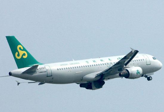 春秋航空计划5年后实现中国20城可飞日本