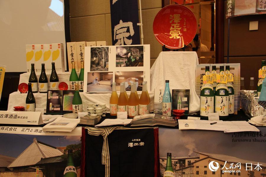 【组图】日本食材展示会之惊奇发现:矿泉水冲泡的