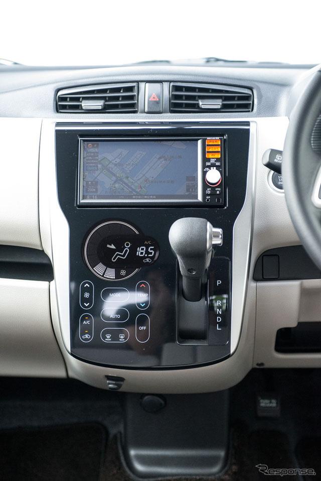 三菱面包车ek wagon和ek custom引进电池助手每升油行驶30公里【6】
