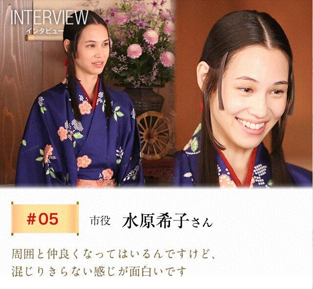 的第四集中出演织田信长(小栗旬饰)的妹妹阿市.   本剧改编自同名图片