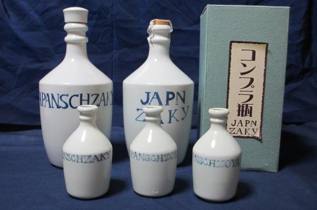 """波佐见陶瓷中的""""コンプラ瓶""""(资料图)"""