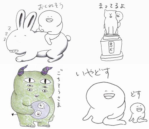 日本简约手绘表情