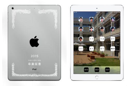 日本小学发放iPad毕业证书收录时光信件12年后才能打开