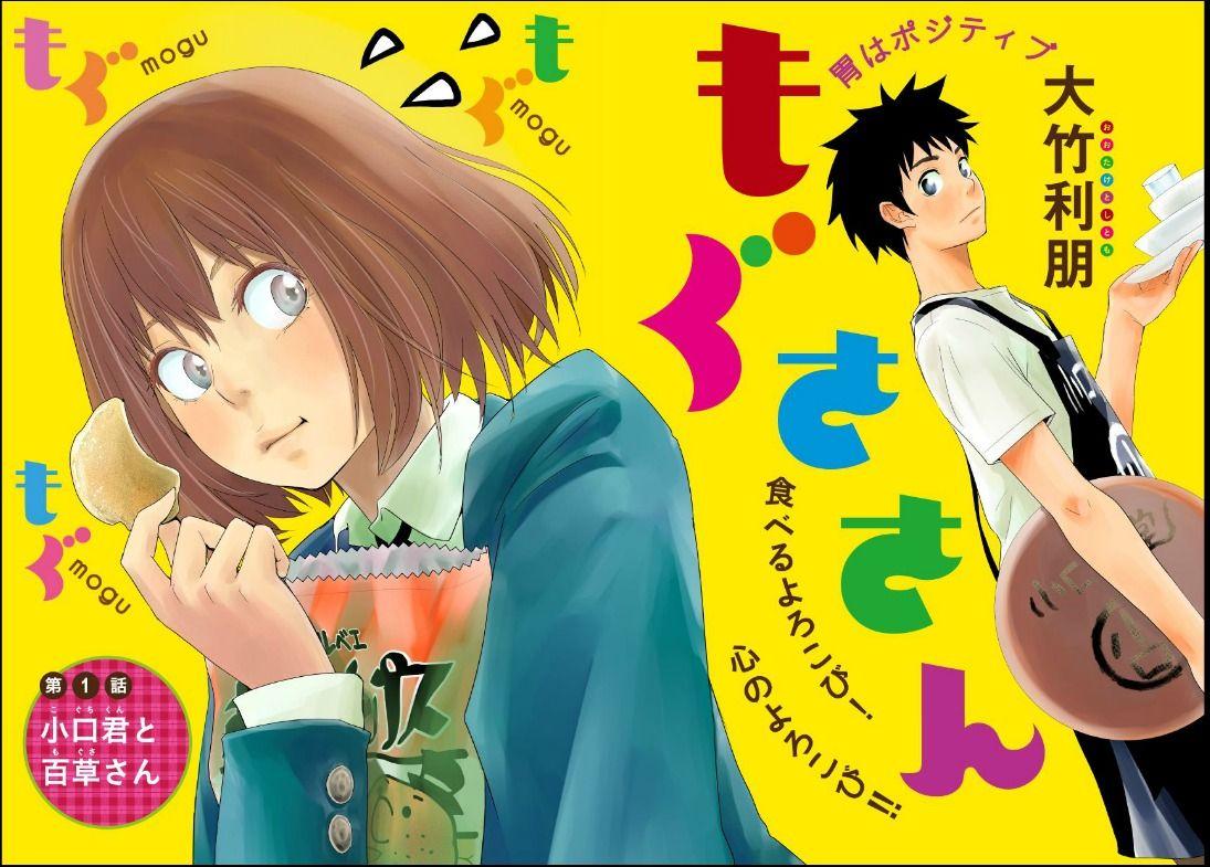 【吃货】最适合女生的可爱美食漫画top7【4】--日本