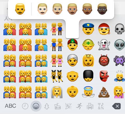 手机iOS8.3v手机技术键盘新增同性表情苹果符苹果表情情侣贴图片