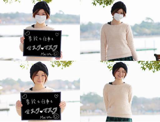 日本第一车模是谁_谁是日本第一口罩美女?2014日本口罩美人大赛结果出炉【15 ...