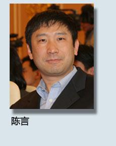 日本问题专家/日本产网站CEO