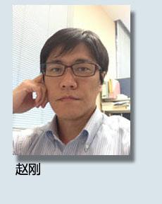 中国社科院日本研究所副研究员