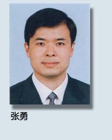 中国社科院中日关系研究中心秘书长