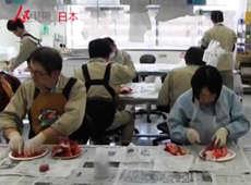 日本福岛食品放射物含量检测中心