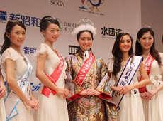 2015年度日本小姐