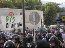 日本民众游行反对参拜靖国神社