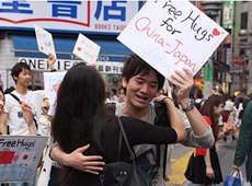 中日年轻人东京街头开展抱抱团活动