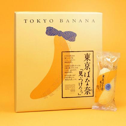 第九名:东京ばな奈 东京banana(东京都)