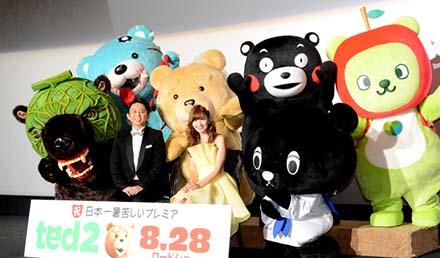 【萌物】当日本熊遇到美国熊