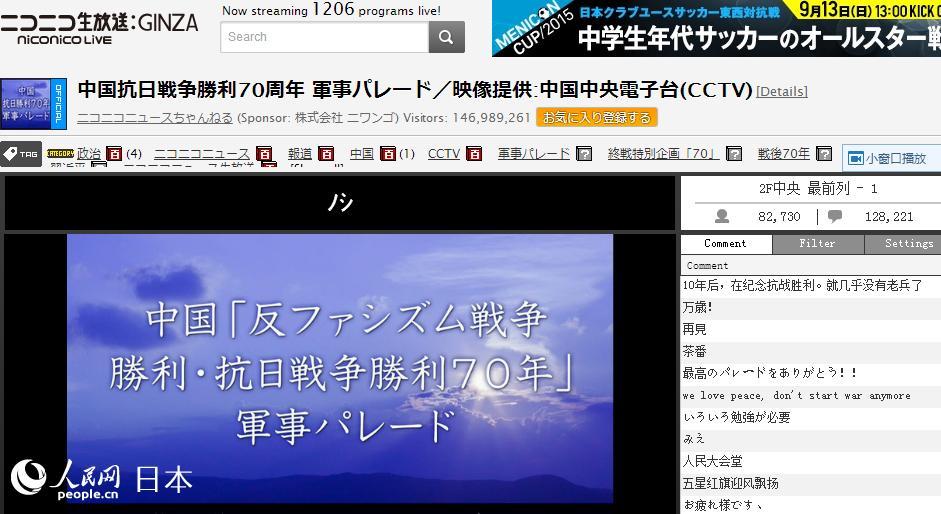 欧美免费色情视频网站_淘宝免费模板 > 最大视频_欧美最大淫色在线视频