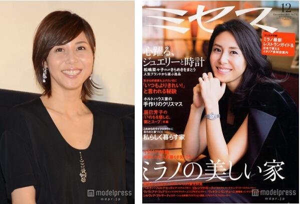 日本著名女星松岛菜菜子此前登上了日本杂志《mrs