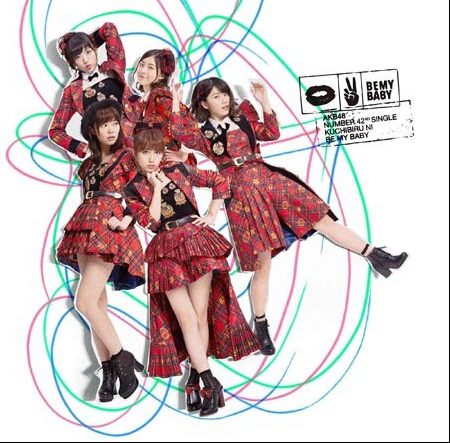 AKB48单曲总销量创日本第一 秋元康作词单曲总销量破亿