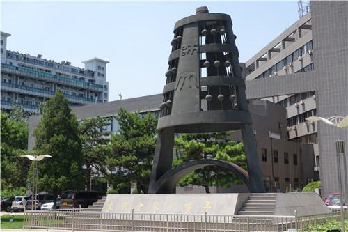 北京师范大学校园风景之金声木铎