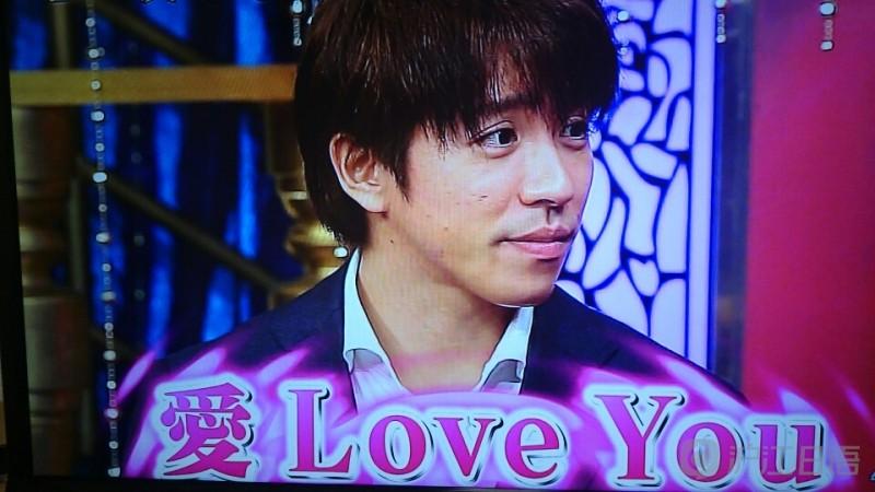 """【七夕】日本人如何委婉地表达""""我爱你""""?"""