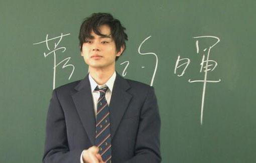 和菅田将晖成为同学!女高中生实现教师并为其梦想高中做图片