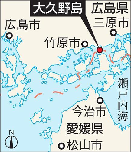 广岛县大久野岛上的位置(朝日新闻)
