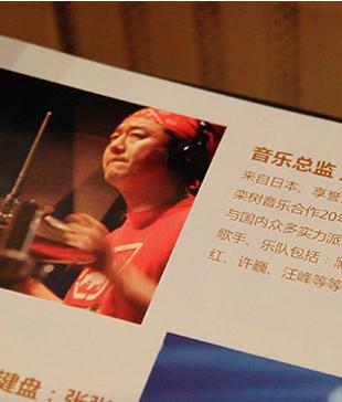 日本鼓手Funky末吉