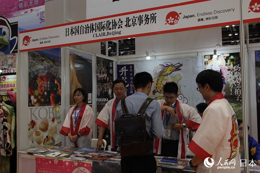 2017北京旅博会上的日本展团日本中部成重点推介区域