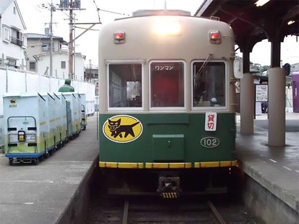 日本大和运输面向海外游客推出大件行李配送服务
