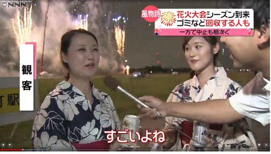 不文明现象增多及烟花价格上涨日本夏季花火表演遭遇危机