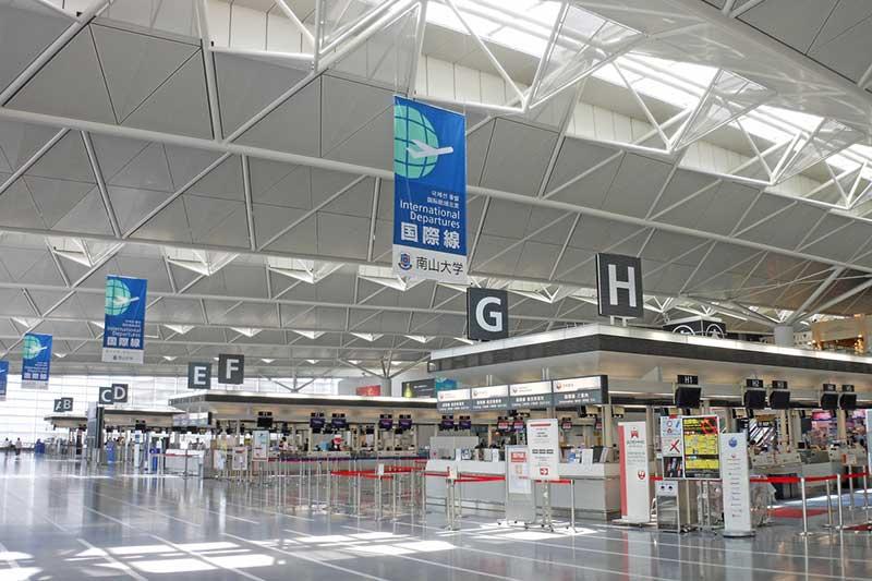 日本中部国际机场6月旅游人数达90.5万人次连续24个月超过上年同期