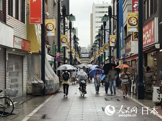 日本天气不稳定东京连续16天降雨导致菜价上涨