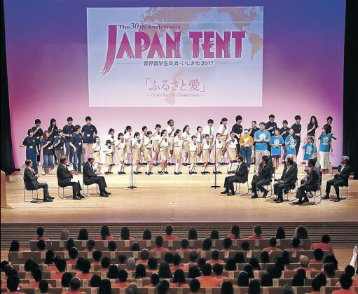 日本石川县JAPAN TENT留学生交流活动迎来30个年头 留学生成石川与世界的桥梁