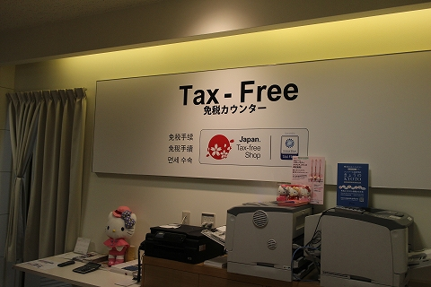 日本拟在2018年简化外国游客在日购物的免税手续