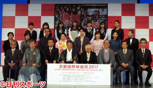 又吉直树作品改编电影《火花》将于京都国际电影节首映