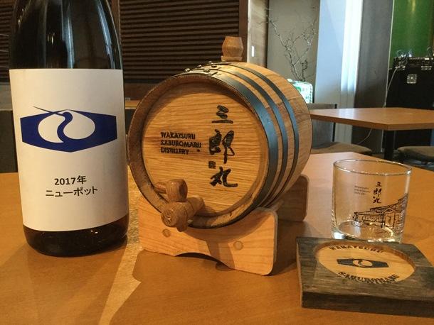 日本富山县若鹤酒造公司与富山县立大学合作 挑战富山产酵母酿制威士忌