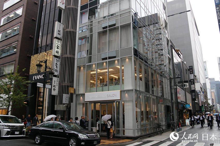 日本松下公司举办松下美容沙龙与新产品发布会