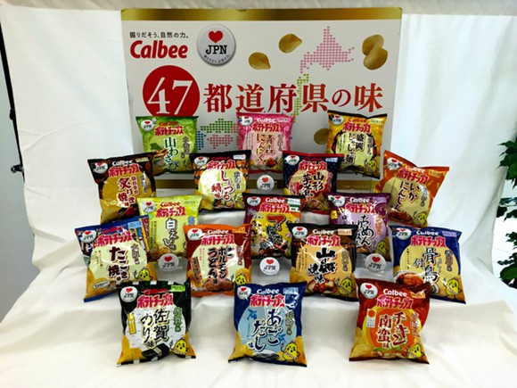 卡乐比公司限时推出日本47个都道府县地方风味薯片