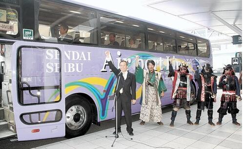 宫城仙台机场开通直达秋保温泉与湖畔公园的巴士 方便日益增加的外国游客