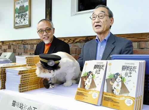 日本猫咪站长的传奇故事将在中国拍成电影