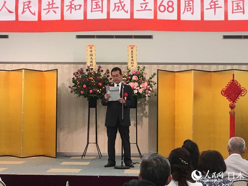 日中友好会馆举办68周年国庆招待会 文艺节目精彩纷呈