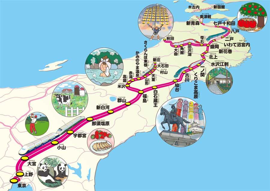 日本东北旅游魅力发现:乘坐日本东北新干线去感受沿途的好风光