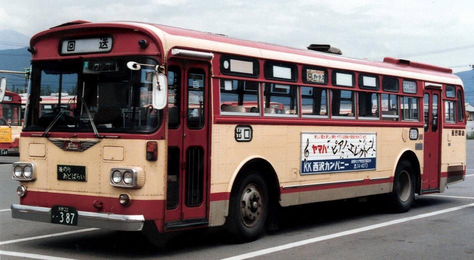 """日本长野启动巴士""""客货混载""""服务 多方受益方式解决巴士维持运营困难"""