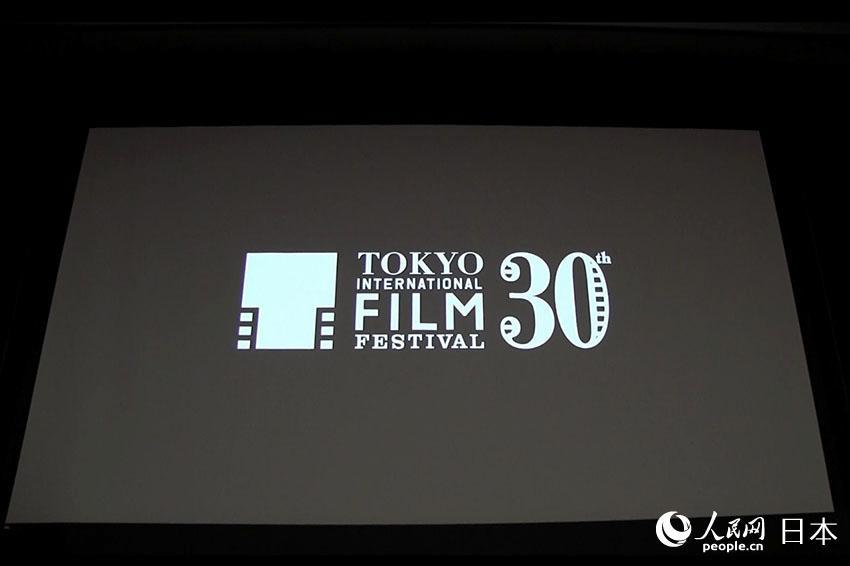 第30届东京电影节:中国影片《暴雪将至》入围主竞赛单元