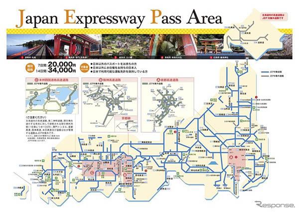 日本发售适用外国游客的全国性高速通票JapanExpresswayPass引导游客更多地深入地方