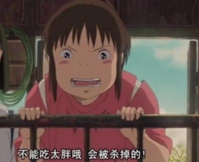 心塞!与胖有关的日语词汇