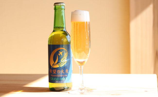 日本宫城县丸森町等地携手研制地方啤酒 以地方啤酒带动入境游